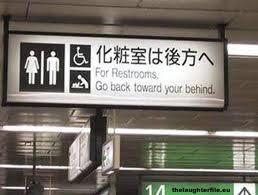 badtranslation2